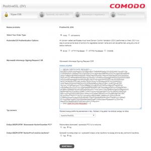 Podpisanie certyfikatu SSL